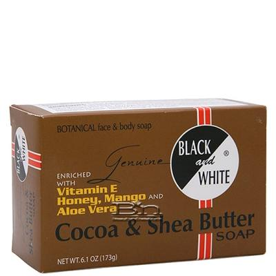 Black and White Cocoa & Shea Butter Soap 6.1oz