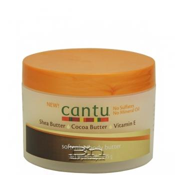 Cantu Softening Body Butter 7.25oz
