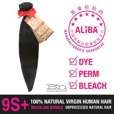 Janet Collection 100% Unprocessed Natural Brazilian Virgin Human Hair - 9S+ ALIBA NATURAL STRAIGHT 12
