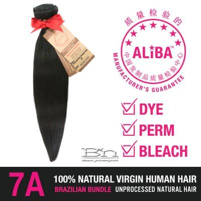 Janet Collection 100% Unprocessed Natural Brazilian Virgin Human Hair - 7A ALIBA NATURAL STRAIGHT 12