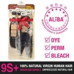 Janet Collection 100% Unprocessed Natural Brazilian Virgin Human Hair - 9S+ ALIBA NATURAL STRAIGHT 3PCS (10/12/14 + Closure)