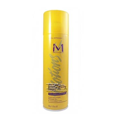 Motions Oil Sheen & Conditioning Spray 318g