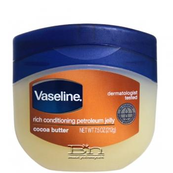 Vaseline Rich Conditioning Petroleum Jelly Cocoa Butter 7.5 oz