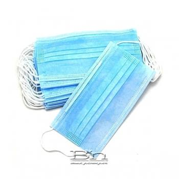 Disposable Face Mask - 10PCS/Pack