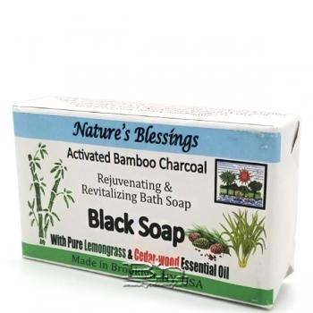 Natures Blessings Activated Bamboo Charcoal Black Soap with Pure Lemongrass & Cedar-wood Essential Oil