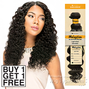 Sensationnel 100% MALAYSIAN Virgin Remi Bundle Hair Bare & Natural - EURO DEEP 14 (Buy 1 Get 1 FREE)